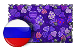 Team Russia Paint.png